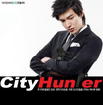 City Hunter Episode 11 Eng Sub Kpoptara